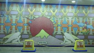大宮高島屋の壁画