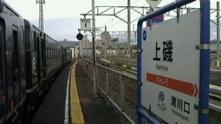 上磯駅(道南いさりび鉄道)
