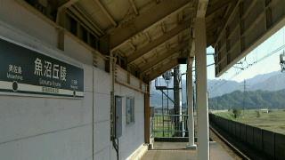 魚沼丘陵駅