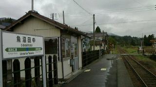 魚沼田中駅